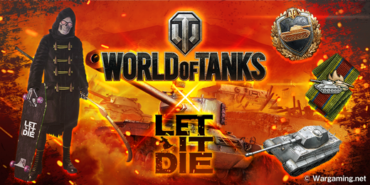 『World of Tanks × LET IT DIE』【11/30~】
