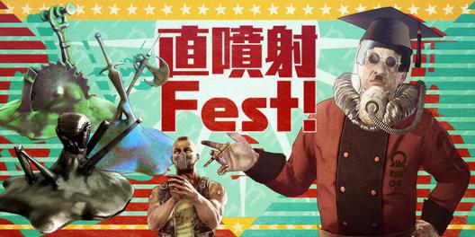http://letitdie.jp/member/event/201704/chokufunsha_fest/img/top_bnr.png