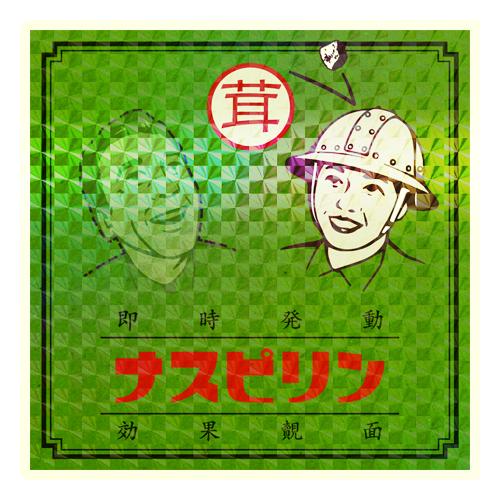 http://letitdie.jp/member/event/201705/tdmfest/img/skl_anti_msr_a_p.png